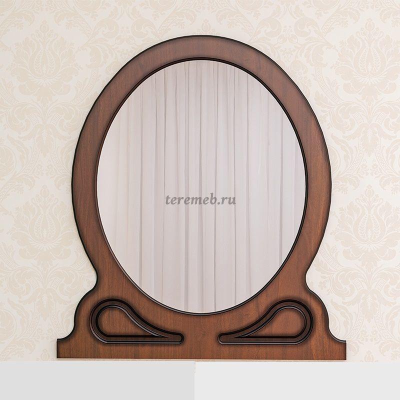 стол туалетный эвита донской орех купить